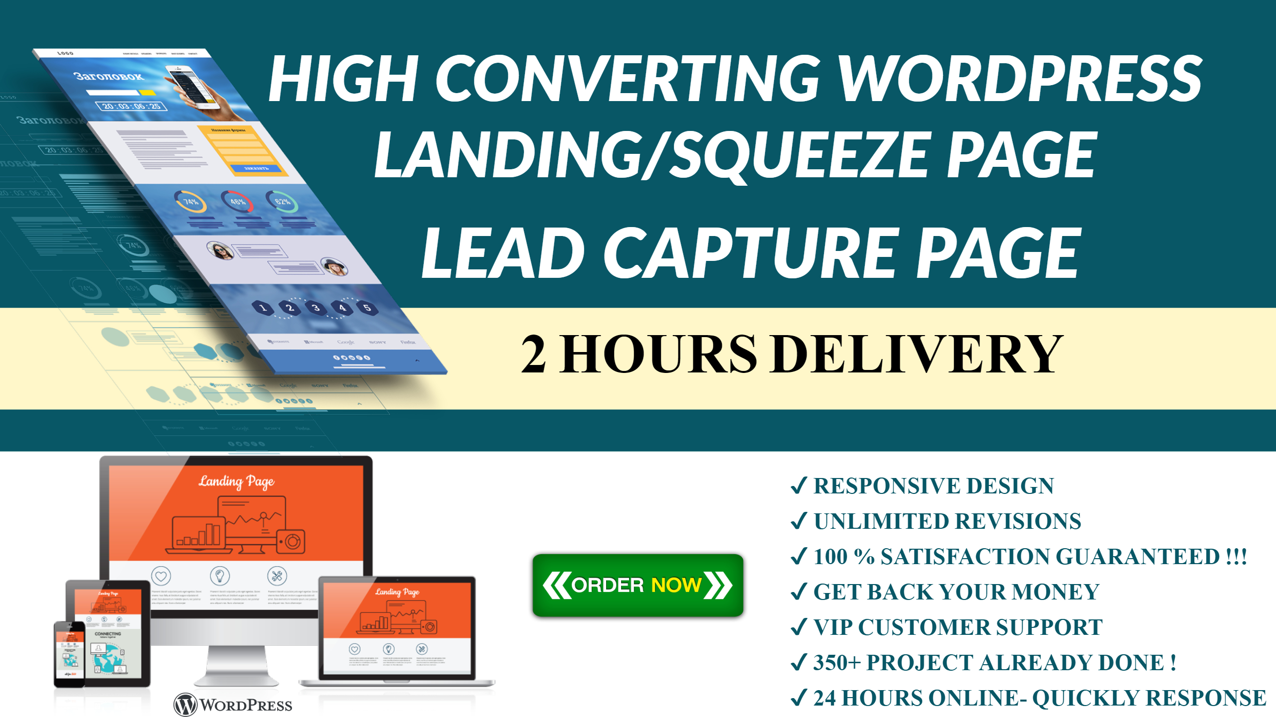 Design high conversion lead pages lead capture landing page by