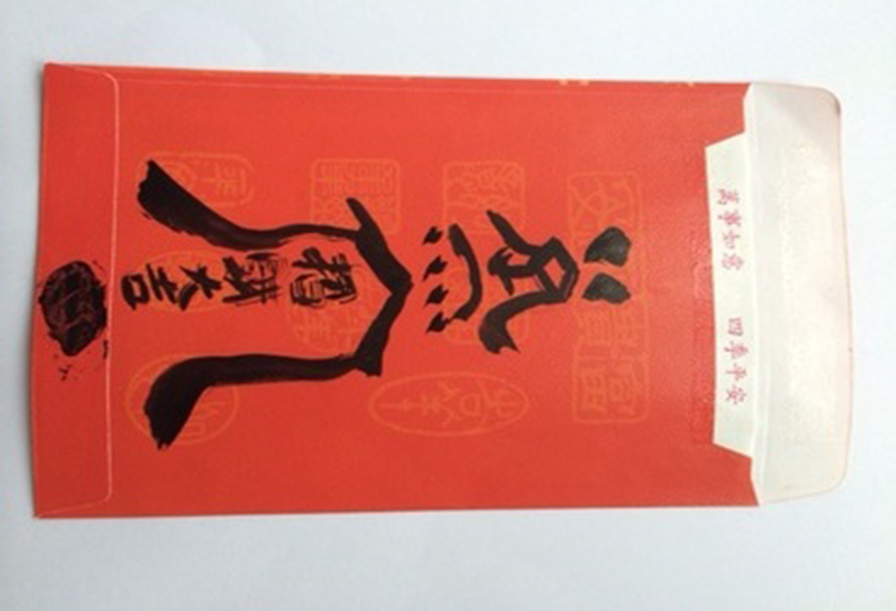 Send You Year Of The Rooster Red Packet Lai See