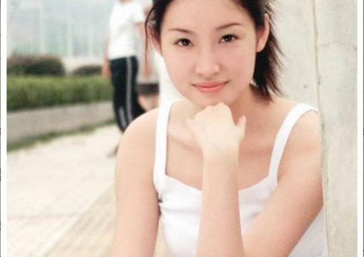 Dating chinese girlfriend