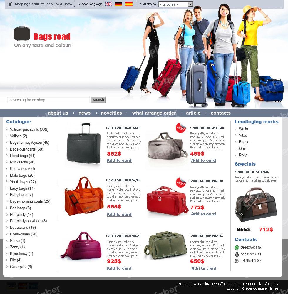 Create e commerce website by dreamdevelopers.