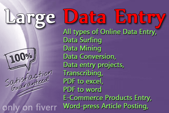 data entry of all types by aktlhr09