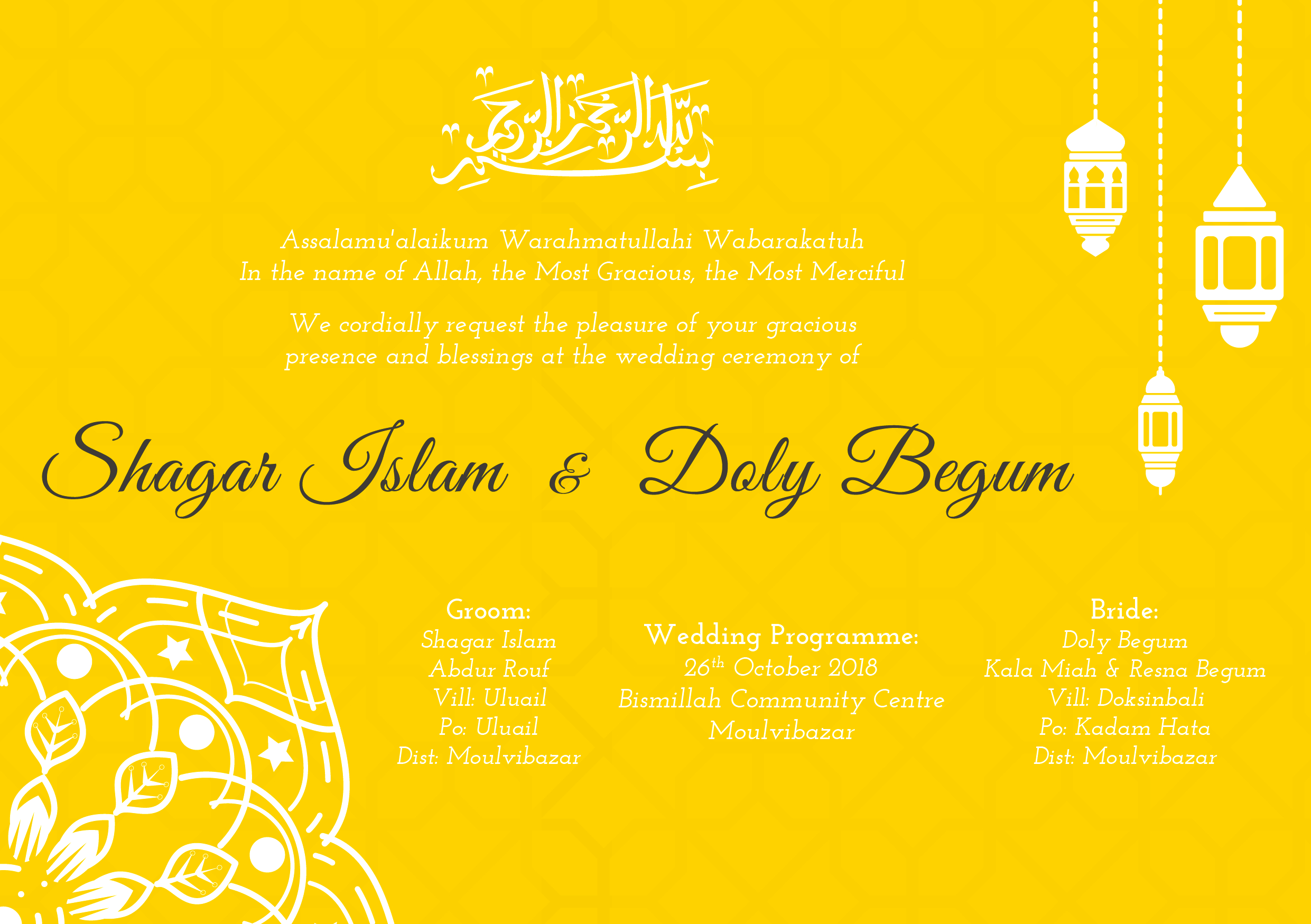 Create Your Wedding Card Or Invitation By Abidmiah