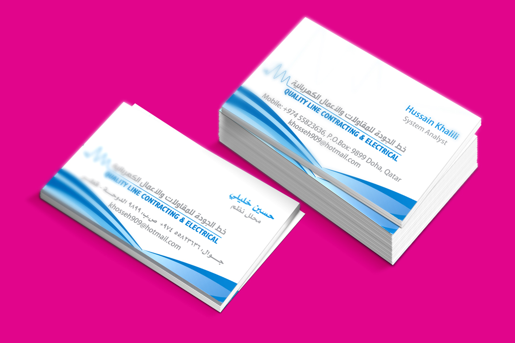 Design arabic and english business cards by madanivly reheart Images