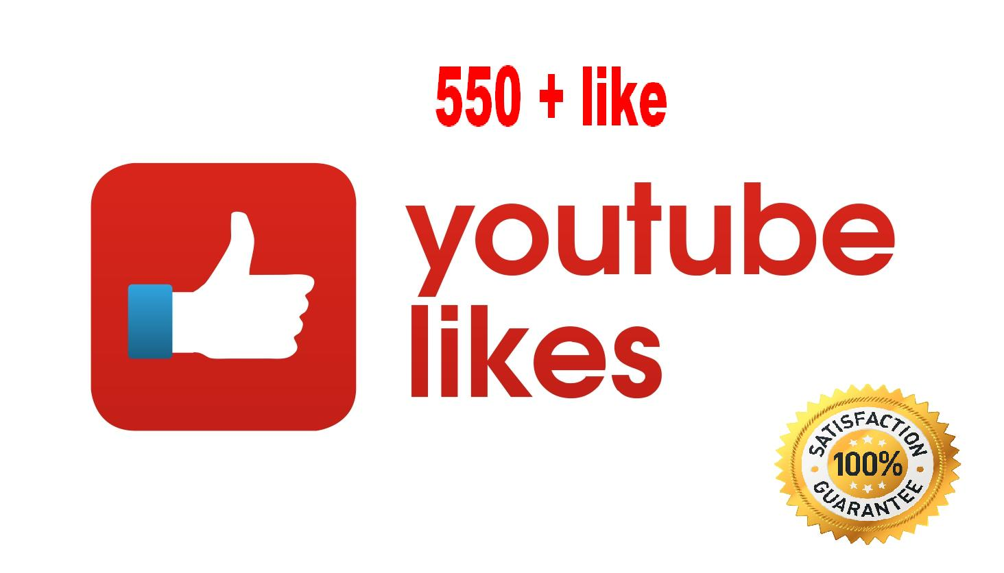 Add For 550 Youtube Likes By Socialpromot